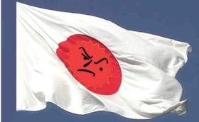 japantinucl280