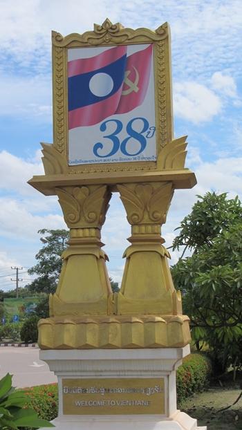 Laos1-350