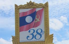 Laos280