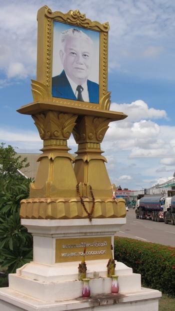Laos4-350