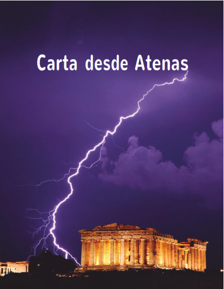 greciacarta