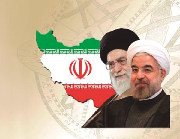 IranJefes