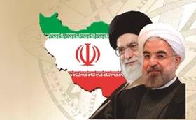 IranJefes280